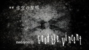 Ep20 title