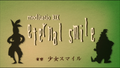 Thumbnail for version as of 19:18, November 11, 2011