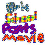 Eric School Pants Movie