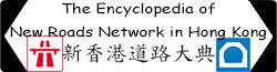 Encyclopedia of Road Network in HK