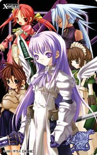 File:永遠のアセリア -The Spirit of Eternity Sword-.jpg