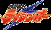 Raijin-Oh Logo