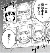 司令室に表示されている出撃中の衛人操縦士の顔ぶれ (14巻)