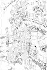 シドニア百景 その三十九 西1483-34-4共同管点検口