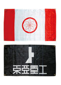 http://www.knightsofsidonia.com/goods/index