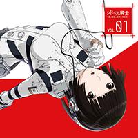 ラジオCD「シドニアの騎士~綾と綾音の秘密の光合成~」Vol