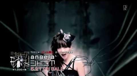 Angela「シドニア」PV(short ver.)