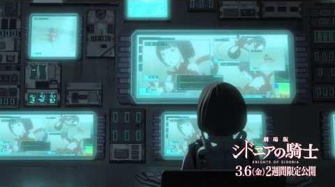 『劇場版 シドニアの騎士』主題歌「愛、ひと欠片」アニメミュージックビデオ