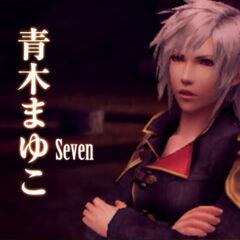 Presentación de Seven
