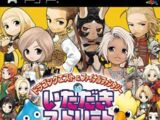 Dragon Quest & Final Fantasy Street Portable