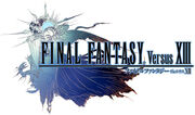 Logo FFXIII Versus
