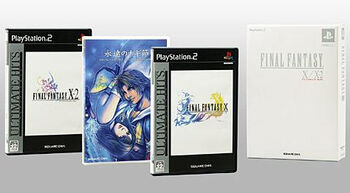 Portadas Final Fantasy X -X-2Ultimate Box