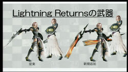 Lightning-returns-armas