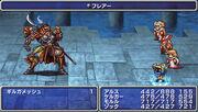 FF PSP Gilgamesh