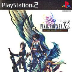 PlayStation 2<br />International + Last Mission Edition