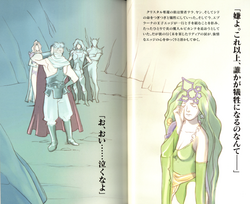 FFIV Novel Color Art 9 - Rydia's Tears