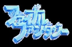Logo Famicom Japones FFI