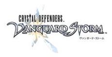 Crystal Defenders Vanguard Storm