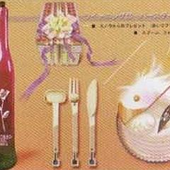 Comida de cumpleaños