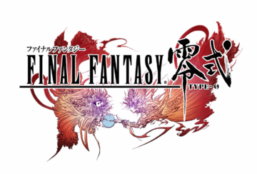 Logo Final Fantasy Type-0