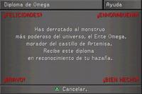 Diploma de Omega FFVIII