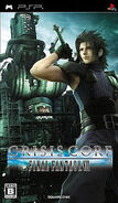 Crisis Core -Final Fantasy VII- 10 Aniversario Japon