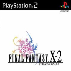 PlayStation 2<br />Japón