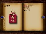 Amuleto (Final Fantasy VII)