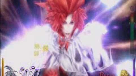 Dissidia Final Fantasy - Descarga EX Kuja