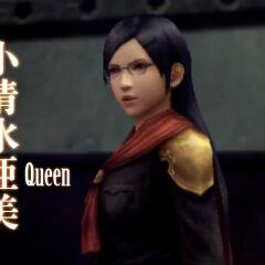 Presentación de Queen