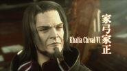 Khalia CG