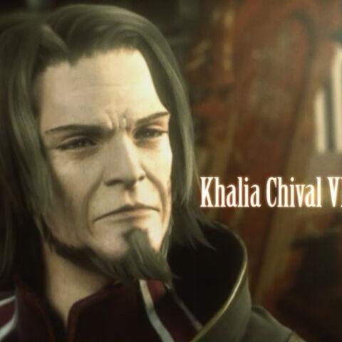 Khalia en secuencia de vídeo