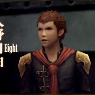 Presentación de Eight
