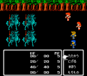 180px-Final Fantasy II JAP Battle