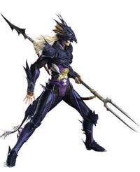 Kain Highwind DS FFIV