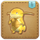 FFXIV The Gold Whisker Minion Patch