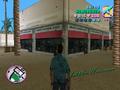 Nene's Barber Shop.PNG