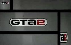 Grand Theft Auto 2 The Movie - Logotipo de GTA 2