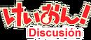 Firma Wikia Discusion