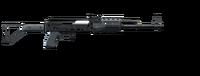 Rifle de asalto GTA V