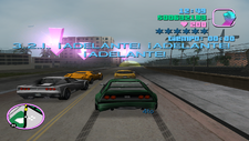 Vice Street Racer carrera