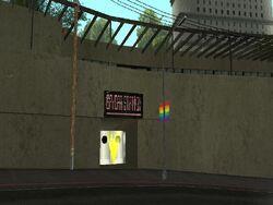 Gaydar station2