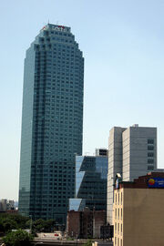 Citicorp Building