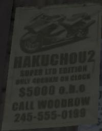 HakuchouVentaTLAD