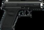 PistolaCerámica-GTAO-SocialClub