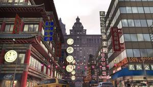Chinatown (IV)