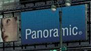 Panasonic Cruce Estrella