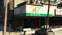 24-7 Little Seoul (Vespucci Blvd)