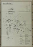 AK47Plano