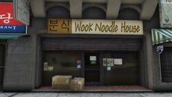 Wook Noodel
